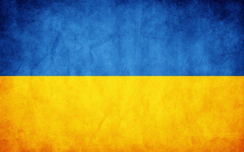 сайт на Украинском языке